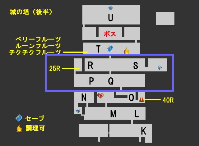 f:id:ocyoco:20210127003510j:plain