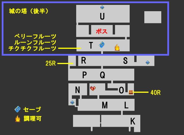 f:id:ocyoco:20210127003618j:plain