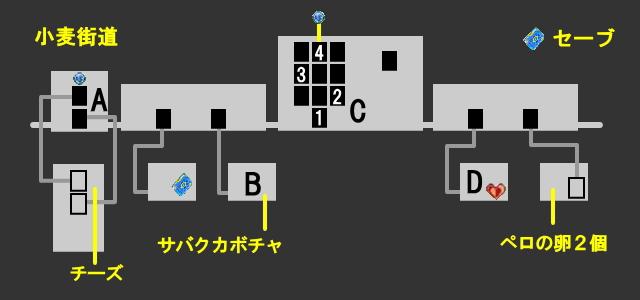 f:id:ocyoco:20210129233631j:plain