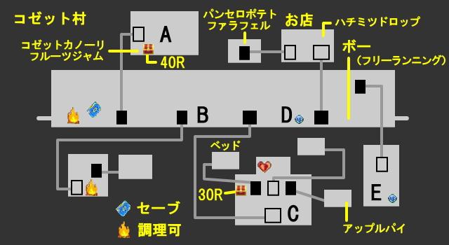 f:id:ocyoco:20210203012508j:plain