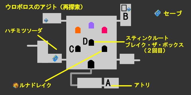 f:id:ocyoco:20210203013514j:plain