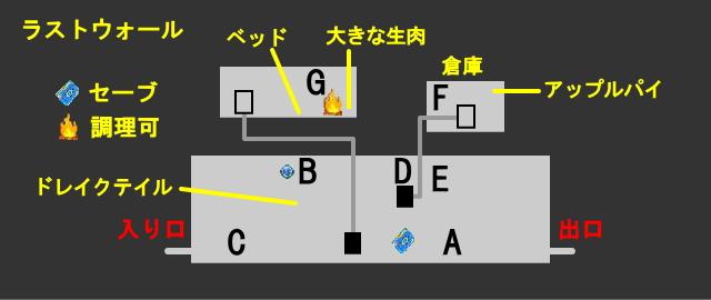f:id:ocyoco:20210208141148j:plain