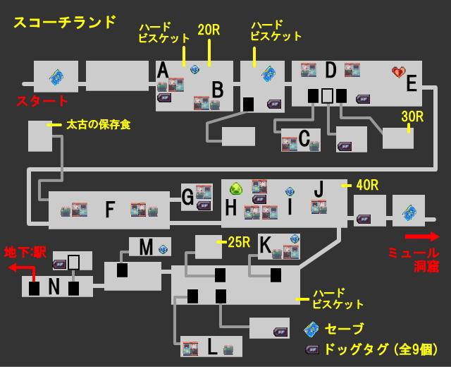 f:id:ocyoco:20210213005849j:plain
