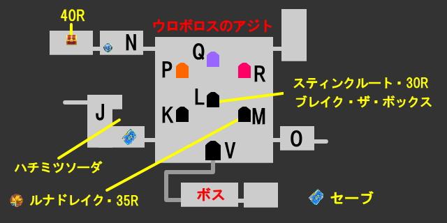 f:id:ocyoco:20210215221021j:plain