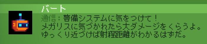 f:id:ocyoco:20210217234514j:plain