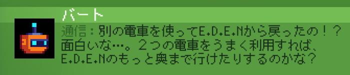 f:id:ocyoco:20210221121522j:plain