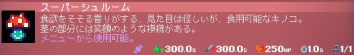 f:id:ocyoco:20210306093528j:plain