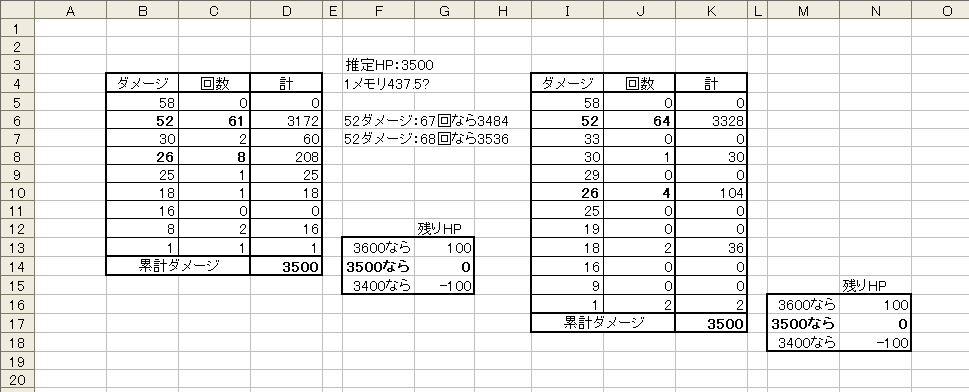 f:id:ocyoco:20210309003620j:plain