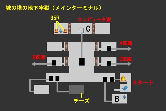 f:id:ocyoco:20210317231207j:plain