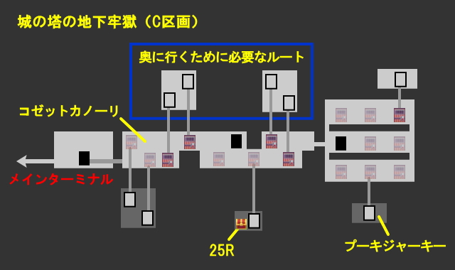 f:id:ocyoco:20210317231226j:plain