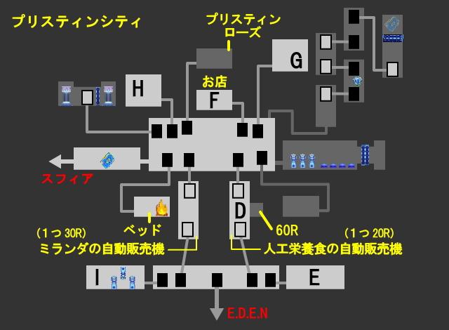 f:id:ocyoco:20210319234632j:plain