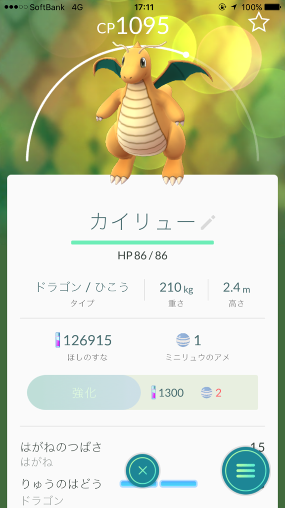 f:id:oda-suzuki:20160810172422p:plain