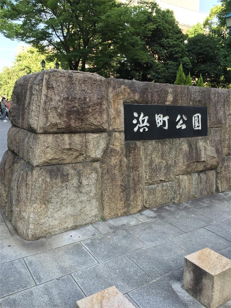 f:id:oda-suzuki:20160819194335j:image