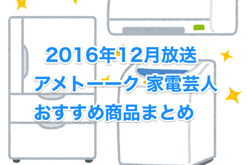 f:id:oda-suzuki:20161206172603p:plain