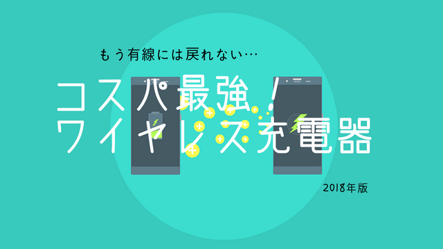 f:id:oda-suzuki:20180117221407p:plain