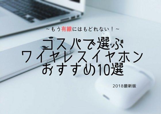 f:id:oda-suzuki:20180118014400j:plain