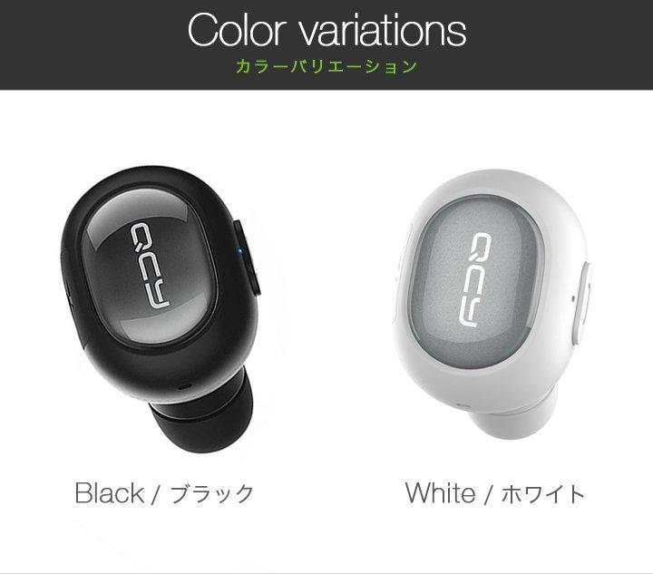 片耳タイプのイチオシ。シンプルでおしゃれ。 QCY 「Q26 (片耳ワイヤレスイヤホン)」
