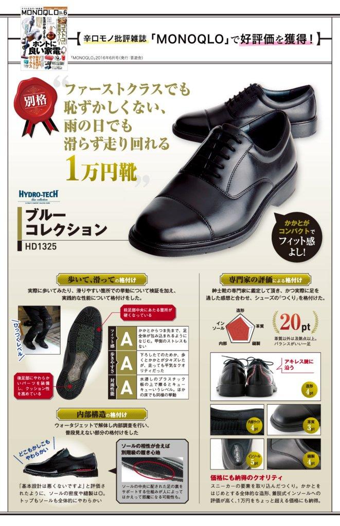 f:id:oda-suzuki:20180118021123j:plain