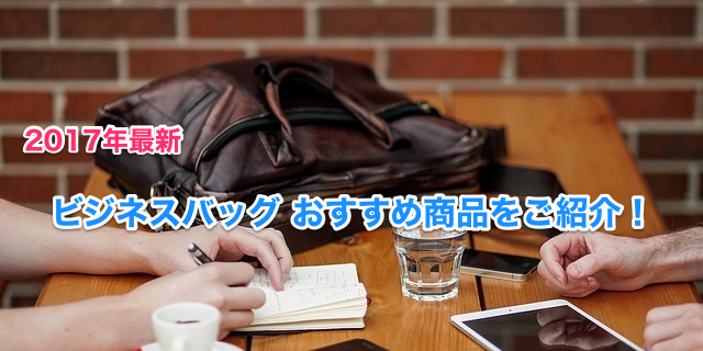 f:id:oda-suzuki:20180118190835p:plain