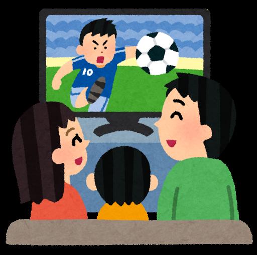 サッカー観戦 家族 エスパルス