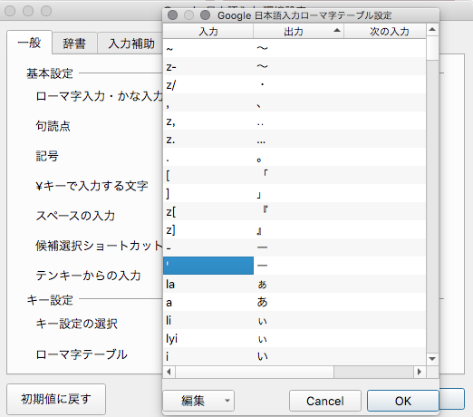 f:id:oda_susu:20210127012757p:plain