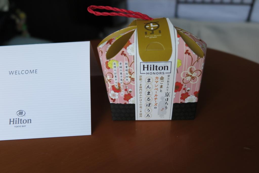 ヒルトン東京ベイ セレブリオ セレクトに用意されていたお菓子