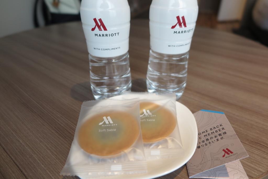 お水とソフトサブレ