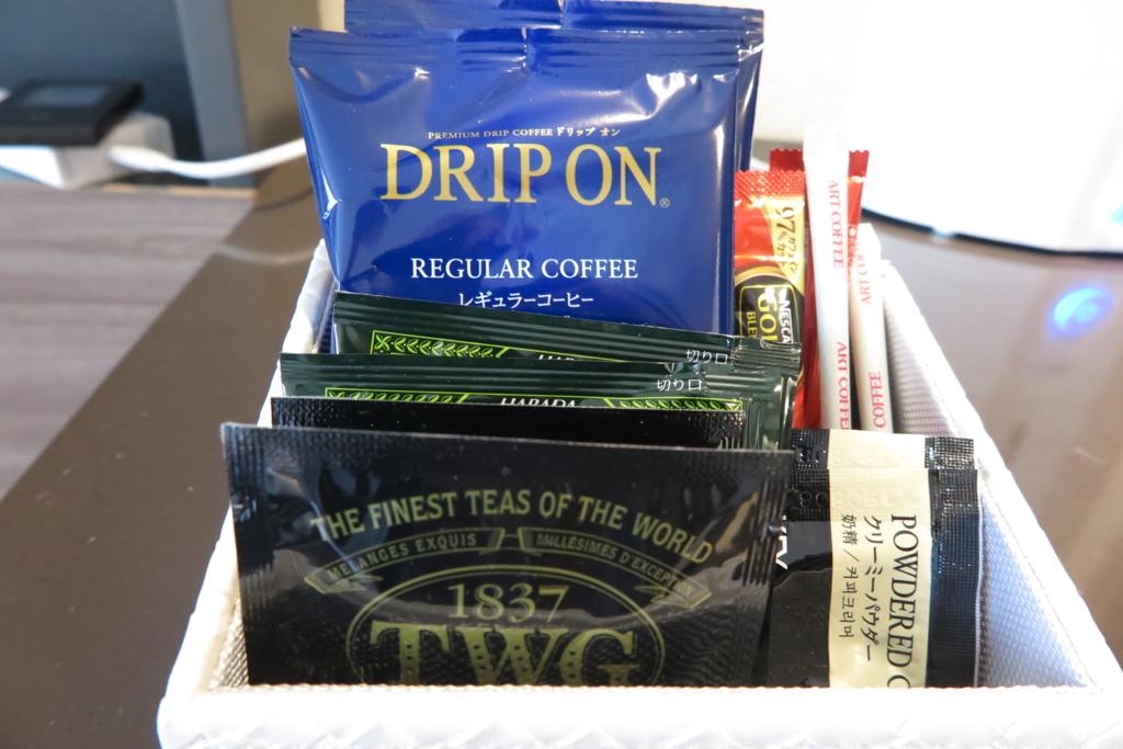 紅茶、コーヒーなど