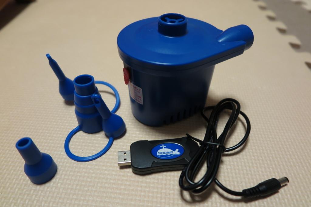 イガラシ 充電式電動ポンプ(USBタイプ) TPS-12Uパッケージ内容
