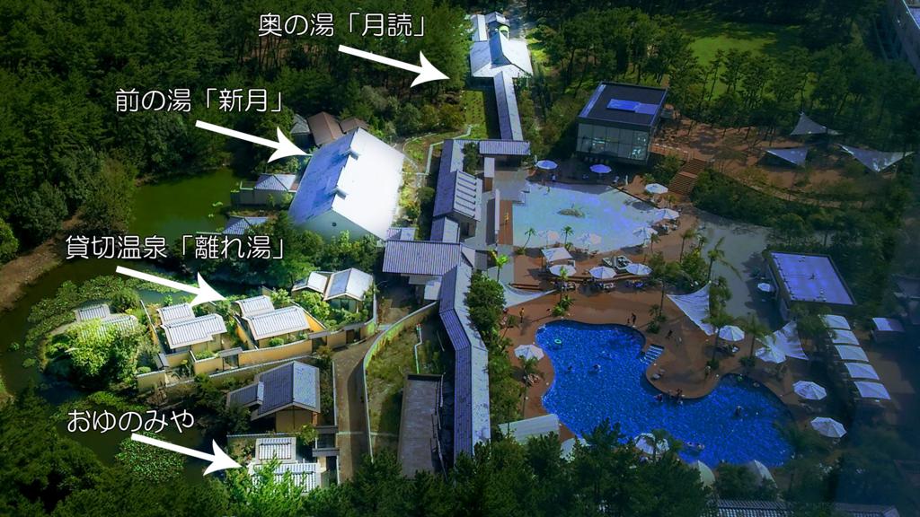 松泉宮の位置