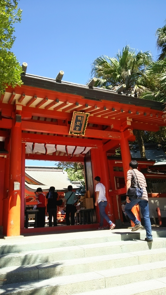青島神社の神門