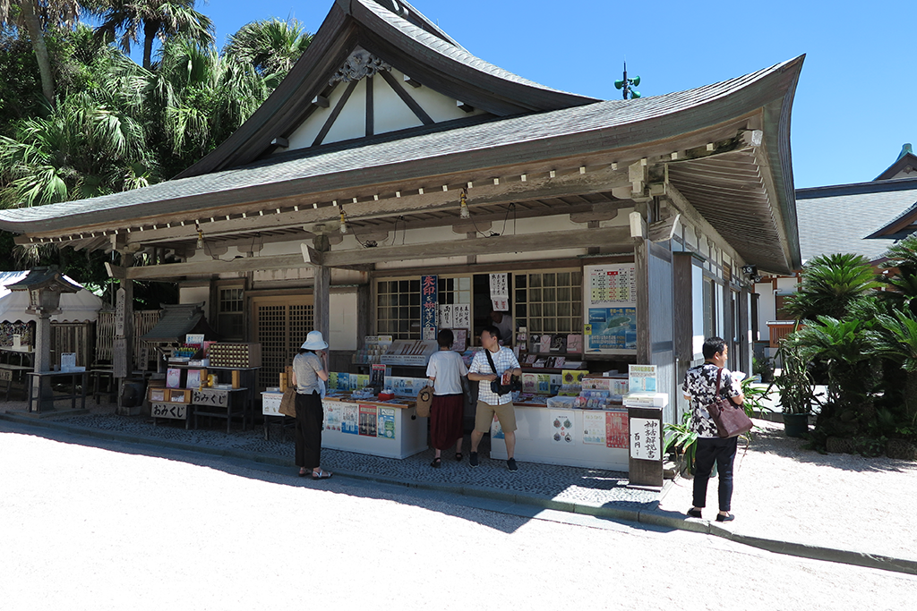 青島神社の社務所