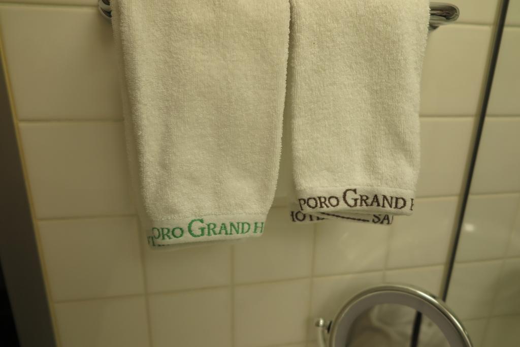 タオルの刺繍は2色使われていました