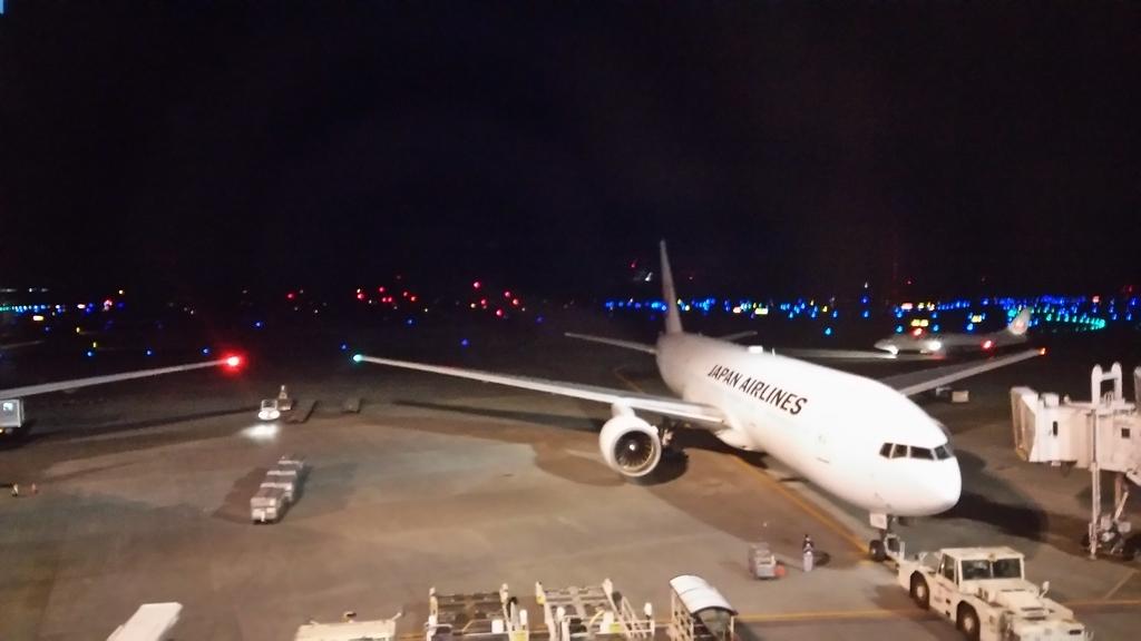 新千歳空港 スーパーラウンジからの眺望