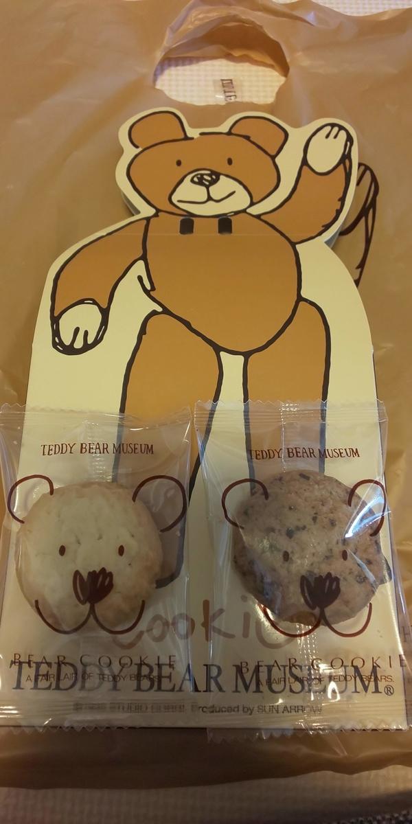 伊豆テディベア・ミュージアムのクッキー