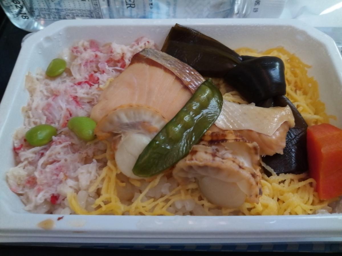 昼食の海の幸丼