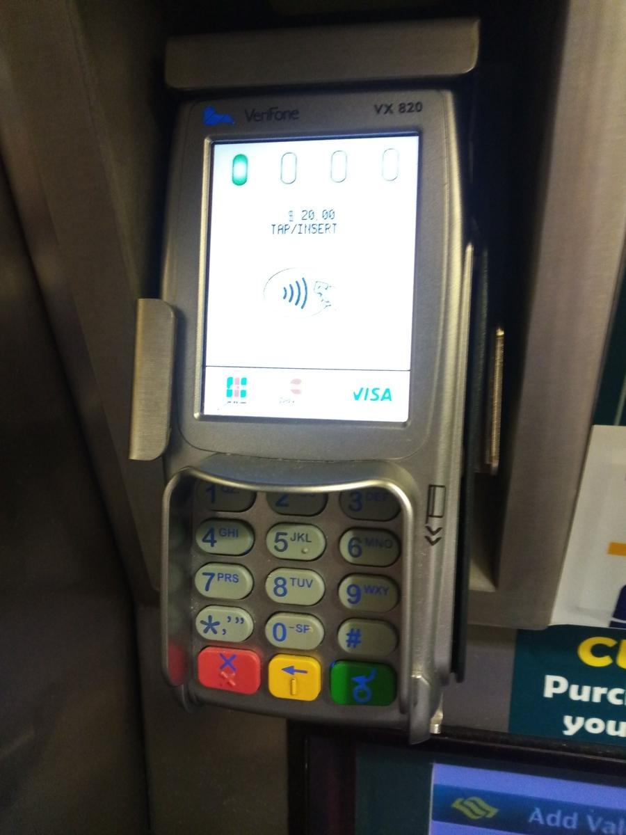 クレジットカード用カードリーダー