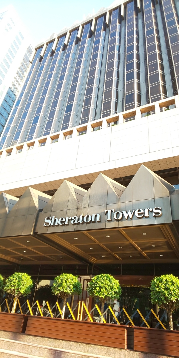 シェラトン・タワーズ・シンガポール外観