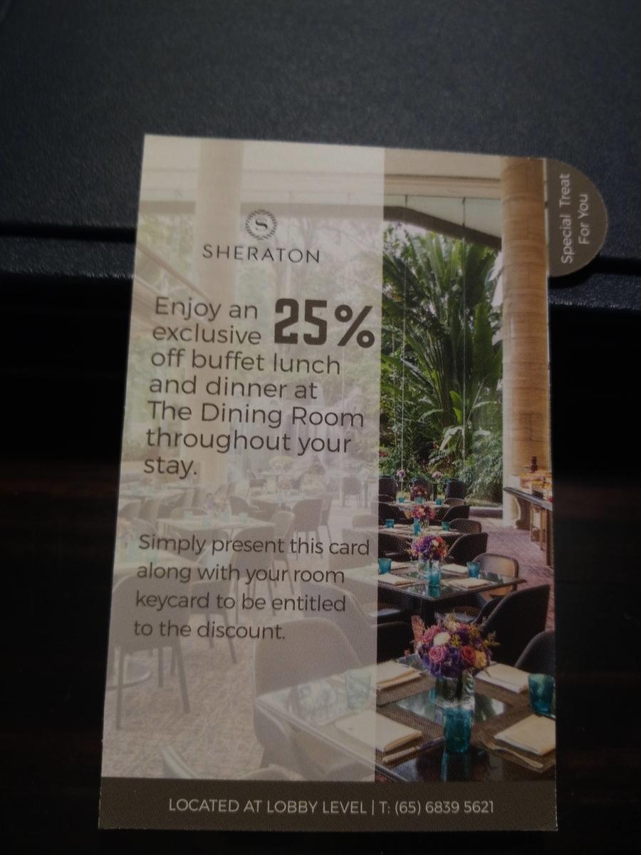レストラン25%割引カード