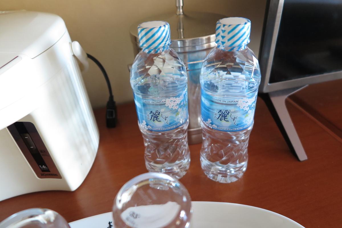 無料で提供されたペットボトルのお水(麗しずく)