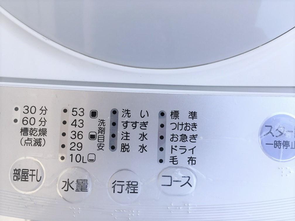 使わなかった洗濯機の毛布コース