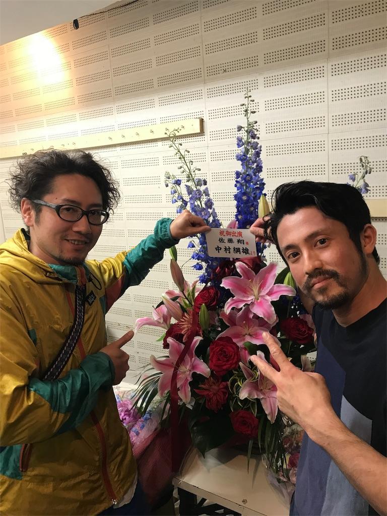 f:id:odagiri1977:20180505024005j:image