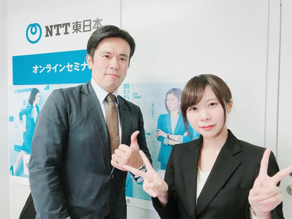 f:id:odagiri1977:20180507151920j:image