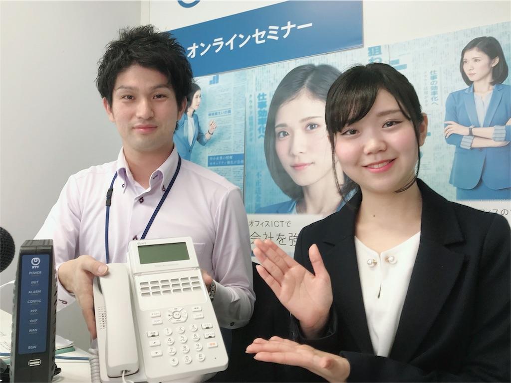 f:id:odagiri1977:20180525133640j:image