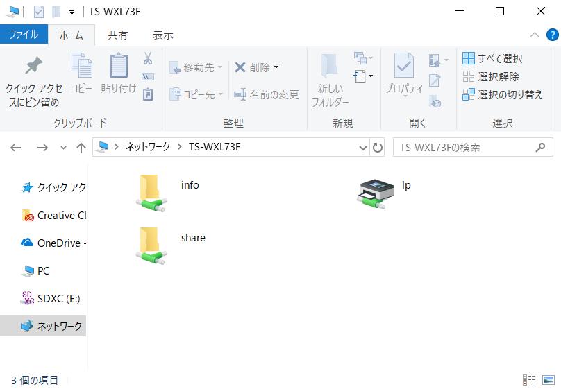 f:id:odagiri1977:20180527172541p:plain