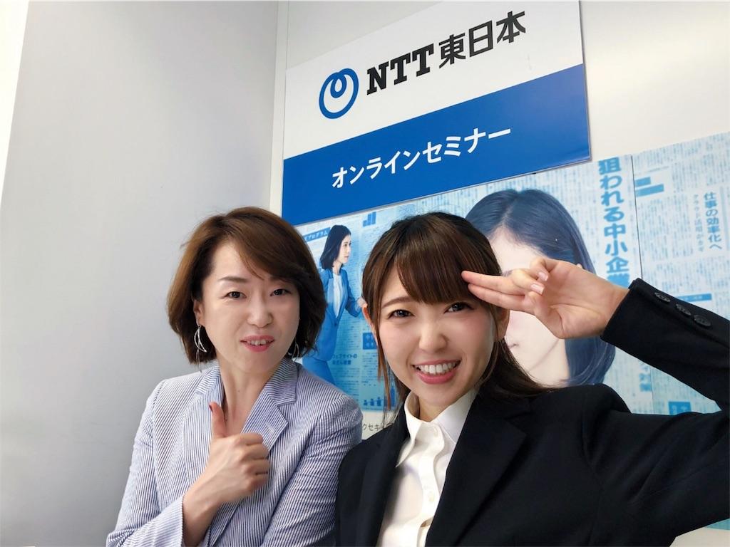 f:id:odagiri1977:20180605182656j:image