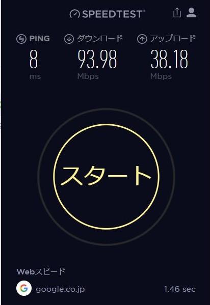 f:id:odagiri1977:20180610165022j:plain