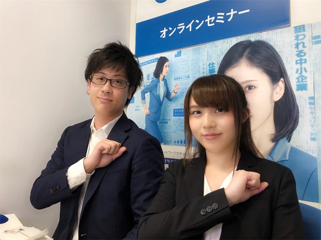 f:id:odagiri1977:20180620211404j:image