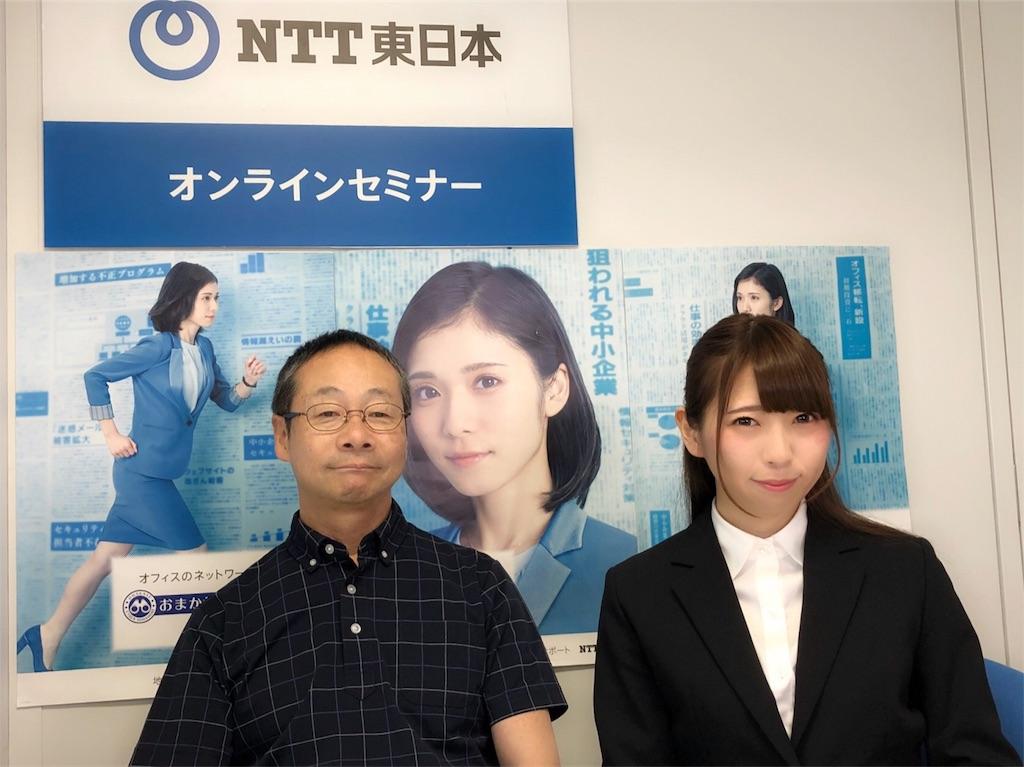 f:id:odagiri1977:20180625203421j:image