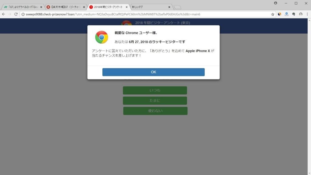 f:id:odagiri1977:20180630173421j:plain